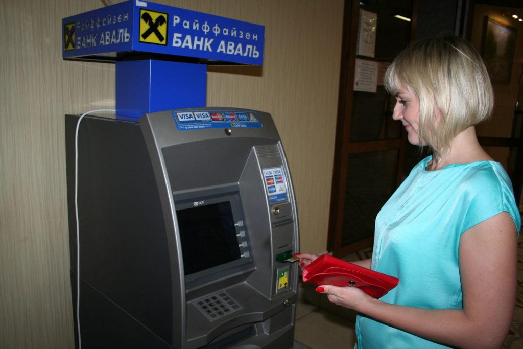 банкомат у санаторії