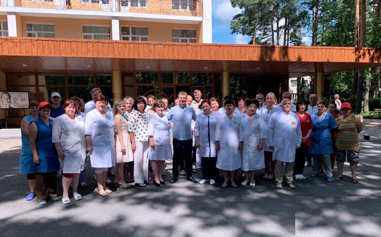 Medical staff of the sanatorium of Podillya